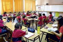Proyecto que busca eliminar notas hasta cuarto año básico pasa a sala del Senado