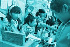 Educar en Pandemia:  TIMMS