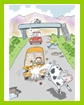 Seguridad en las carreteras