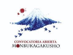 Se abre el proceso de postulación 2015 a la Beca Monbukagakusho para profesores