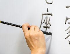 Instituto Confucio UST anuncia apertura de salón en Valdivia y nuevos cursos 2015