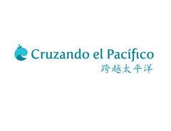 Karina Piña comenta los logros y metas de la Corporación Cruzando El Pacífico
