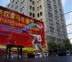 Fiesta de la primavera china tendrá su versión 2015 en Paseo Bulnes