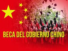 Conozca cómo postular a la Beca del Gobierno Chino 2015