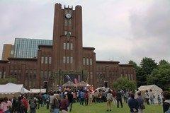 Estudiantes chilenos podrán estudiar gratis en universidades en Japón