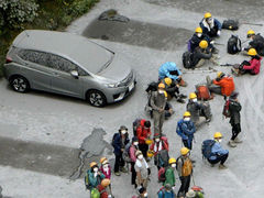 Conozca la labor preventiva de la Comisión de Mitigación de Desastres Volcánicos en Japón