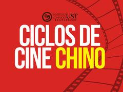Instituto Confucio UST realizará ciclos de cine chino y actividades culturales gratuitas en la V Región