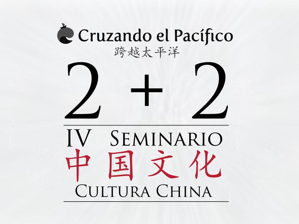 """Imagen de la nota La Corporación Cruzando el Pacifico celebra su aniversario """"2+2"""""""