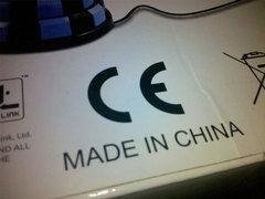 """Plan """"Made in China 2025"""": la política que apuesta por la calidad y la innovación tecnológica"""