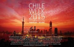 Chile week en China conmemorará los 45 años de relaciones diplomáticas mirando al futuro