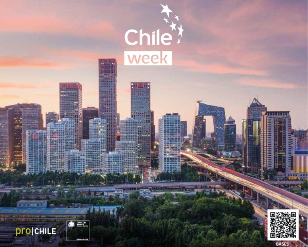 Graba Un Video Y Concursa Por Un Viaje Gratis A China A Participar