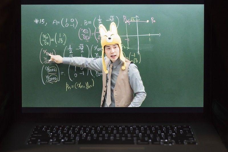 Las TICs en educación: calidad e igualdad social en el sistema coreano