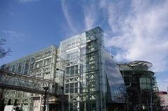 Conozca la experiencia del Instituto Nacional de Ciencia y Tecnología Industrial de Japón