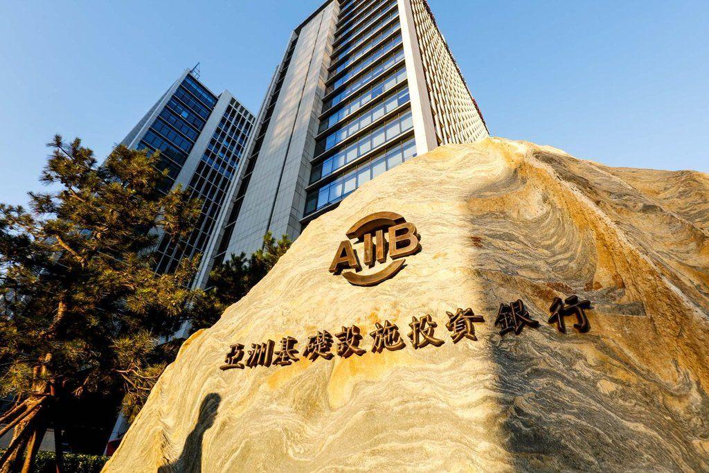 Imagen de la nota La nueva institución asiática que podría financiar proyectos de infraestructura en nuestro país