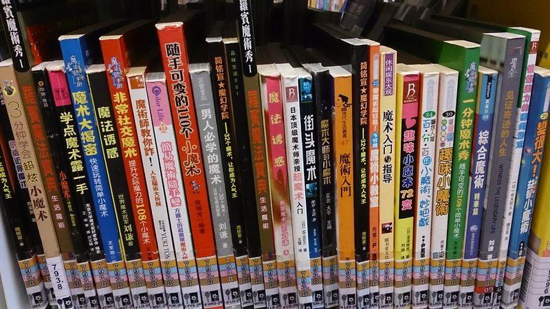 Instituto Confucio UST invita a Ciclo de Literatura China