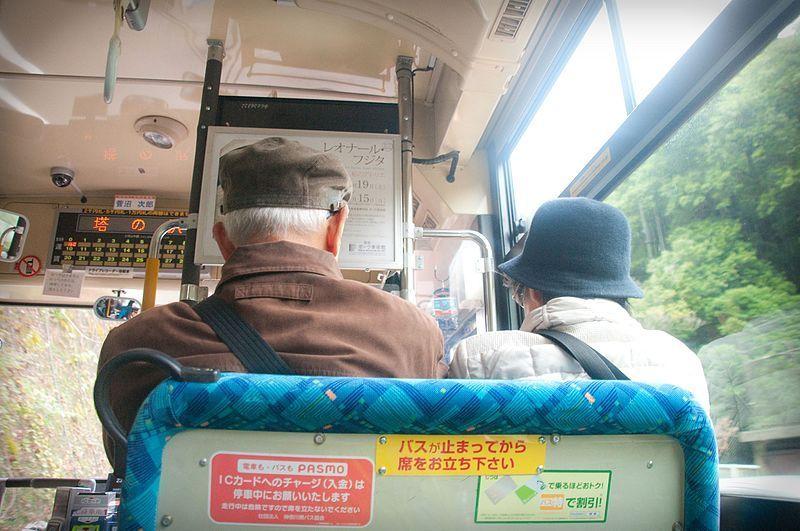 Las medidas adoptadas en Japón para el cuidado y bienestar de los adultos mayores