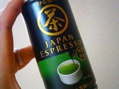 Salud y bienestar gracias a los alimentos funcionales en Japón