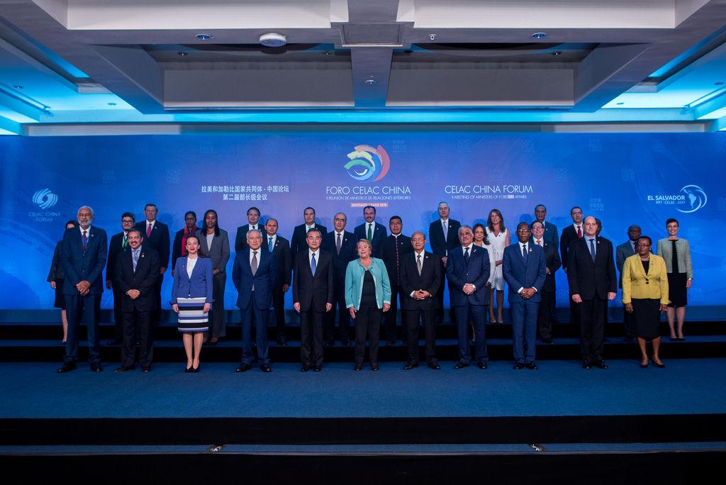 II Reunión Ministerial del Foro Celac-China abrió nuevos caminos para el desarrollo regional