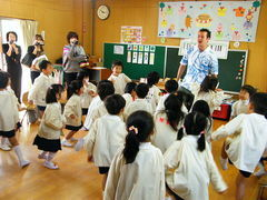 Japón ofrece becas de postgrado para profesores chilenos