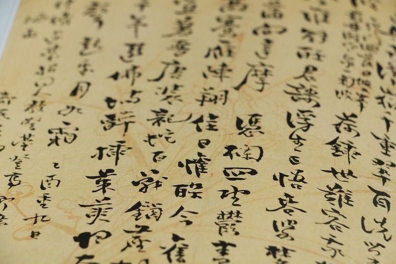 Ex ministro de cultura chino y el futuro del intercambio literario entre China y Chile