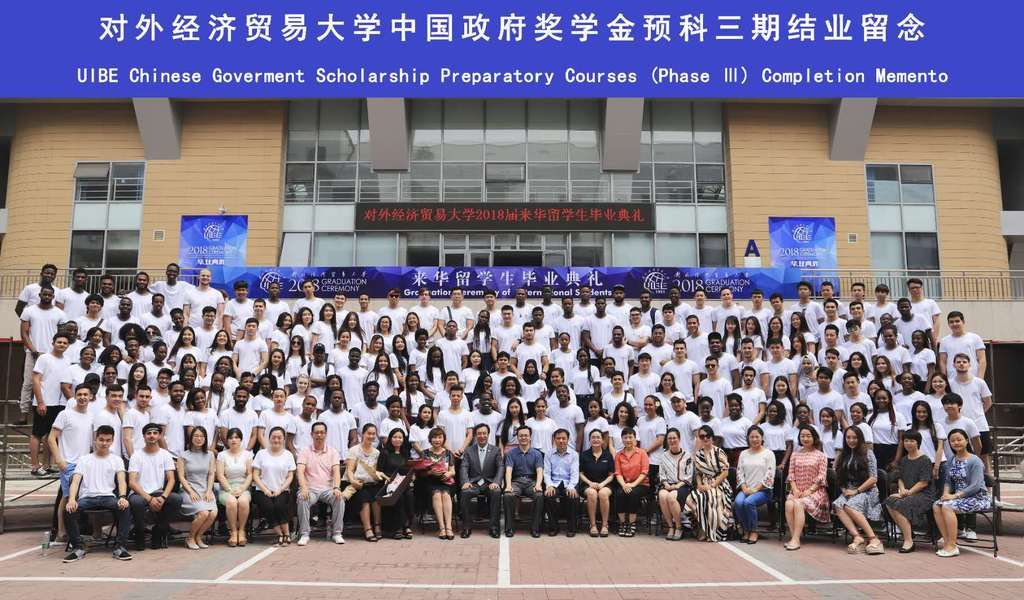 El testimonio de dos jóvenes chilenos que estudian carreras de pregrado en China