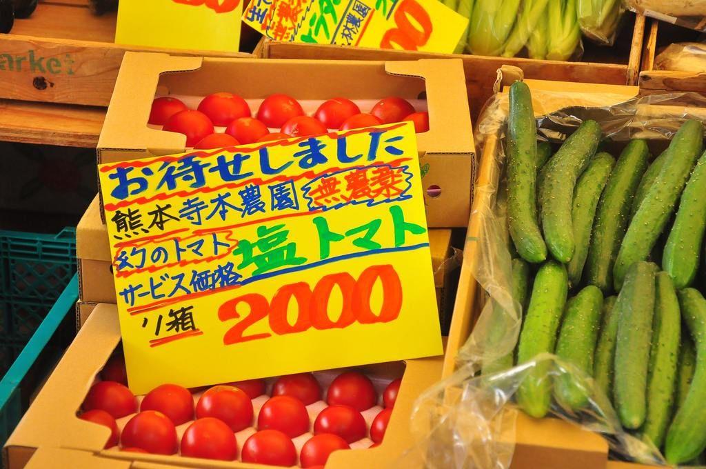 Imagen de la nota La ley de reciclaje de alimentos en Japón que involucra a productores y consumidores