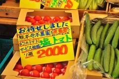 La ley de reciclaje de alimentos en Japón que involucra a productores y consumidores