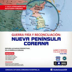 Comenzó el primer Ciclo Latinoamericano de Estudios Coreanos