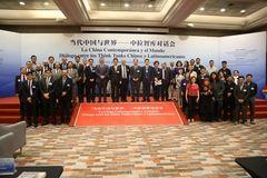 Think Tanks de China y América Latina se reunieron para promover cooperación