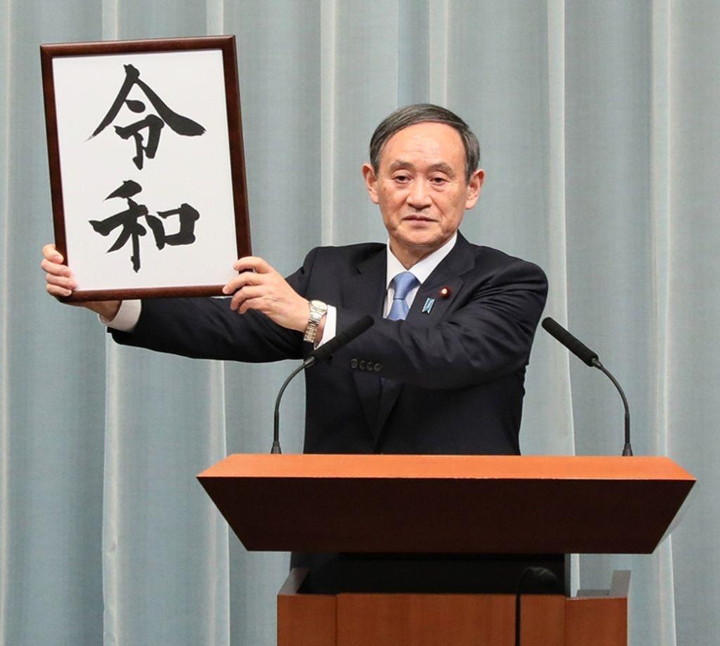 Conozca el perfil de Yoshihide Suga nuevo primer ministro japonés