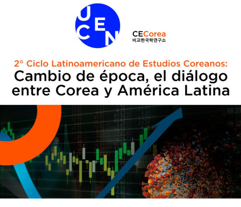 Universidad Central dará inicio a la segunda versión del Ciclo Latinoamericano de Estudios Coreanos
