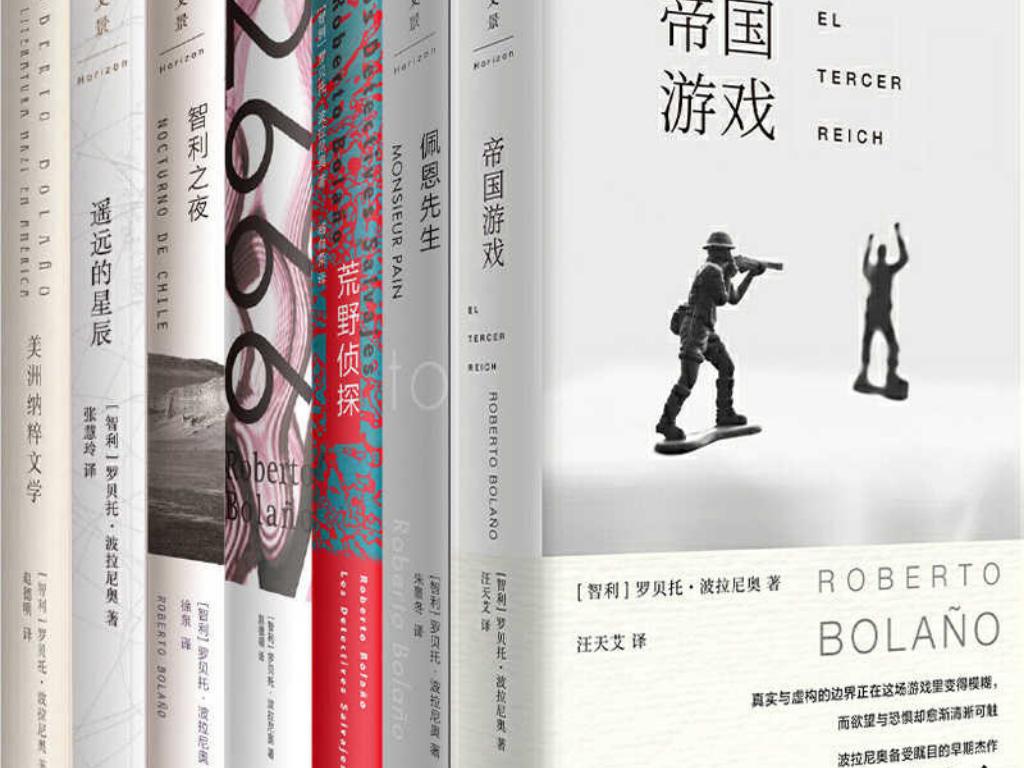 Imagen de la nota En busca de Roberto Bolaño desde China