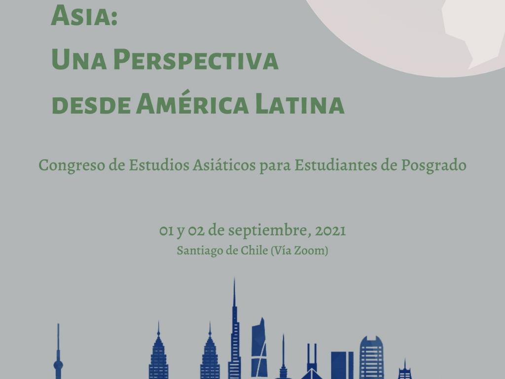 Imagen de la nota Con éxito se realizó el Congreso de Estudios Asiáticos para Estudiantes de Posgrado