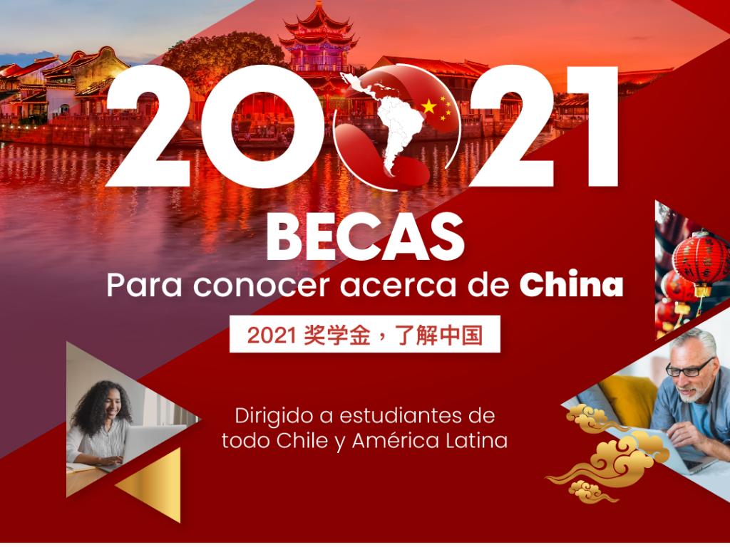 """""""20.021"""" es el número de becas disponibles para estudiar sobre China"""